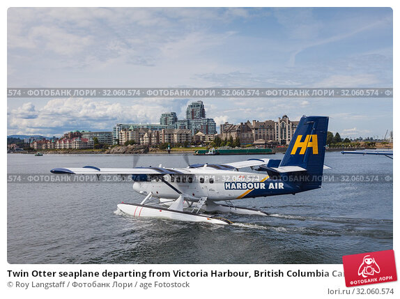 Twin Otter seaplane departing from Victoria Harbour, British Columbia Canada. Стоковое фото, фотограф Roy Langstaff / age Fotostock / Фотобанк Лори