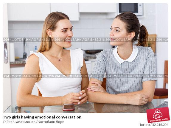 Купить «Two girls having emotional conversation», фото № 32216294, снято 2 августа 2018 г. (c) Яков Филимонов / Фотобанк Лори