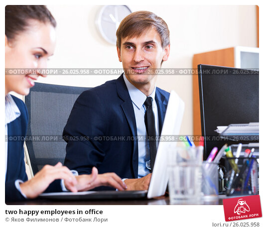 two happy employees in office, фото № 26025958, снято 28 июня 2017 г. (c) Яков Филимонов / Фотобанк Лори