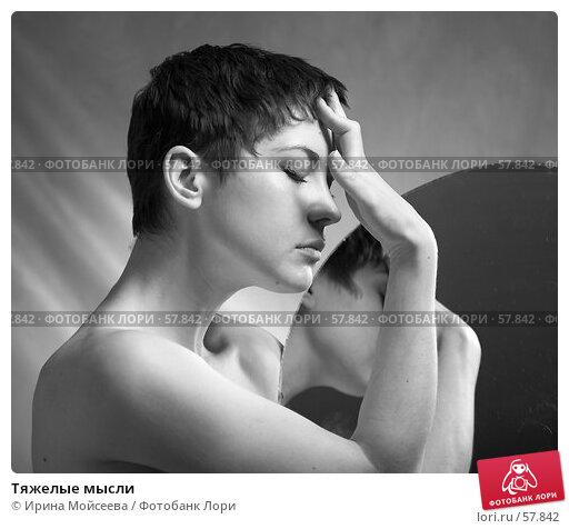Тяжелые мысли, эксклюзивное фото № 57842, снято 26 июня 2007 г. (c) Ирина Мойсеева / Фотобанк Лори