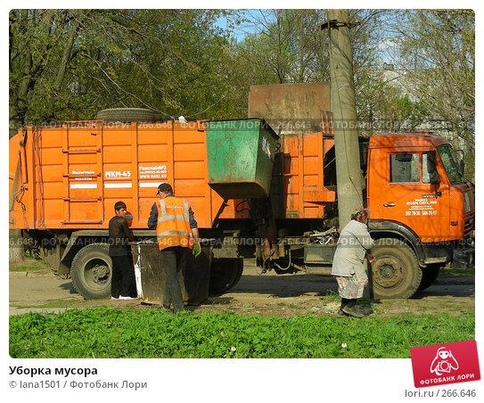 Уборка мусора, эксклюзивное фото № 266646, снято 28 апреля 2008 г. (c) lana1501 / Фотобанк Лори