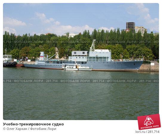 Учебно-тренировочное судно, фото № 281714, снято 3 августа 2007 г. (c) Олег Хархан / Фотобанк Лори