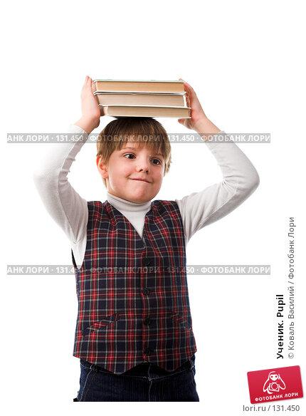 Ученик. Pupil, фото № 131450, снято 22 апреля 2007 г. (c) Коваль Василий / Фотобанк Лори
