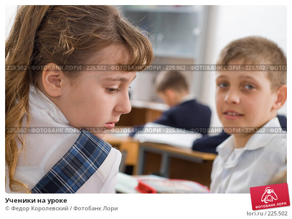 Ученики на уроке, фото № 225502, снято 17 марта 2008 г. (c) Федор Королевский / Фотобанк Лори