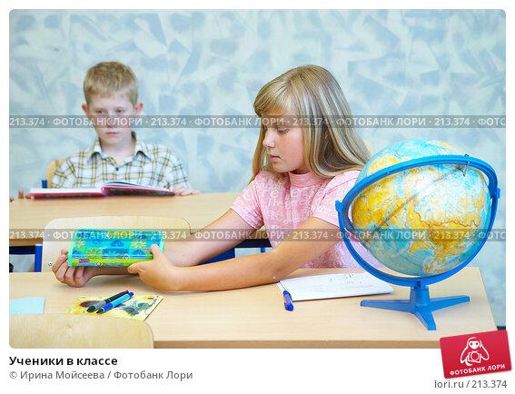 Купить «Ученики в классе», фото № 213374, снято 19 августа 2007 г. (c) Ирина Мойсеева / Фотобанк Лори
