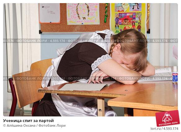 Купить «Ученица спит за партой», эксклюзивное фото № 4593174, снято 19 марта 2011 г. (c) Алёшина Оксана / Фотобанк Лори