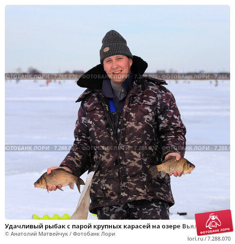 бердюжские рыбаки