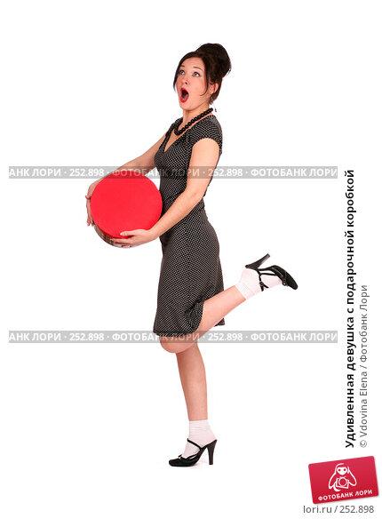 Купить «Удивленная девушка с подарочной коробкой», фото № 252898, снято 26 февраля 2008 г. (c) Vdovina Elena / Фотобанк Лори
