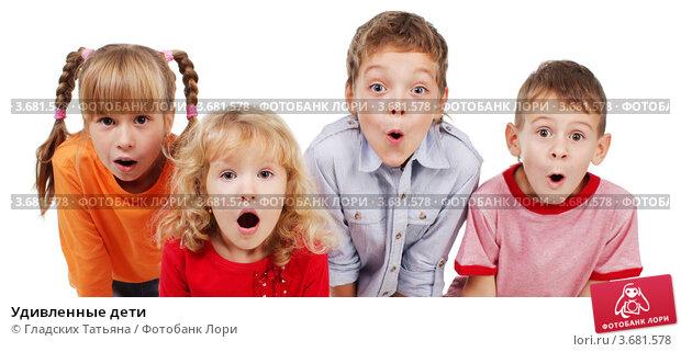 Купить «Удивленные дети», фото № 3681578, снято 21 октября 2010 г. (c) Гладских Татьяна / Фотобанк Лори