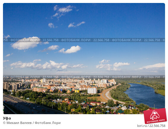 Купить «Уфа», фото № 22566758, снято 25 июля 2015 г. (c) Михаил Валеев / Фотобанк Лори