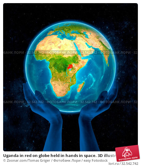 Купить «Uganda in red on globe held in hands in space. 3D illustration.», фото № 32542742, снято 10 декабря 2019 г. (c) easy Fotostock / Фотобанк Лори