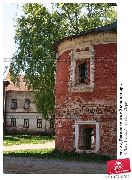 Углич, Богоявленский монастырь, фото № 316094, снято 9 мая 2008 г. (c) Петр Бюнау / Фотобанк Лори