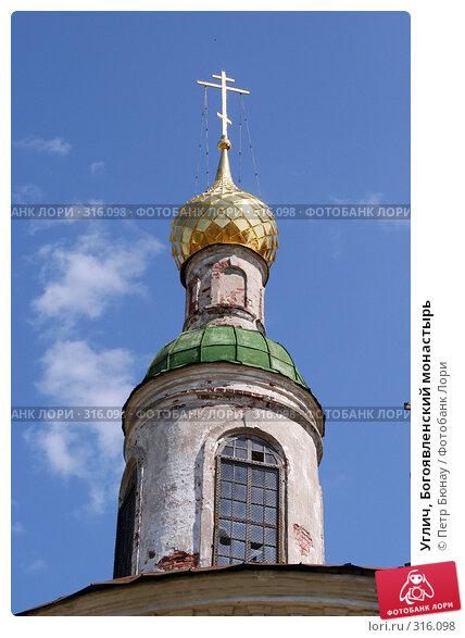 Углич, Богоявленский монастырь, фото № 316098, снято 9 мая 2008 г. (c) Петр Бюнау / Фотобанк Лори