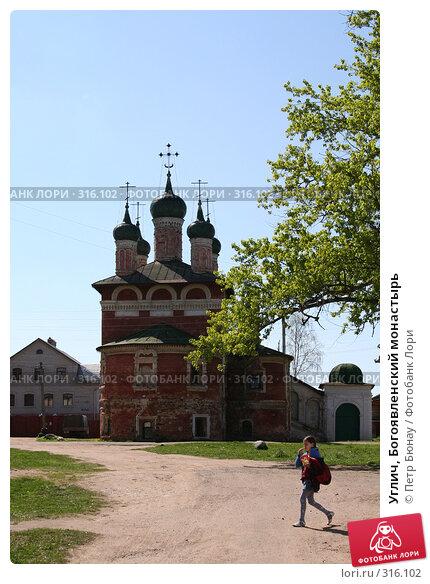 Углич, Богоявленский монастырь, фото № 316102, снято 9 мая 2008 г. (c) Петр Бюнау / Фотобанк Лори