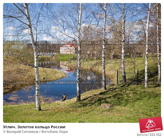 Углич. Золотое кольцо России, фото № 333162, снято 26 апреля 2008 г. (c) Валерий Ситников / Фотобанк Лори