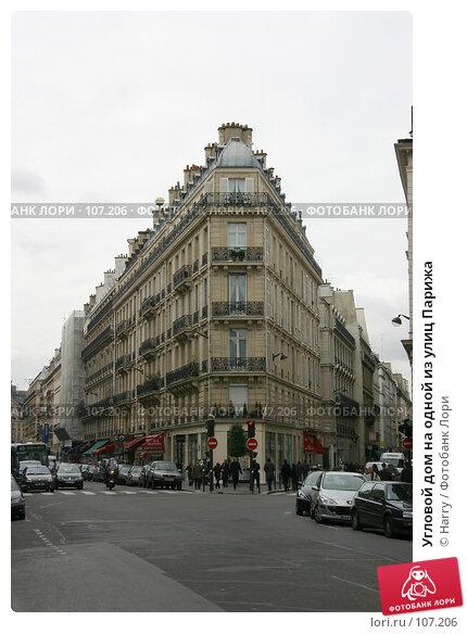 Угловой дом на одной из улиц Парижа, фото № 107206, снято 27 февраля 2006 г. (c) Harry / Фотобанк Лори