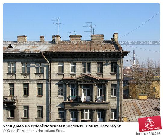 Угол дома на Измайловском проспекте. Санкт-Петербург, фото № 240266, снято 1 апреля 2008 г. (c) Юлия Селезнева / Фотобанк Лори