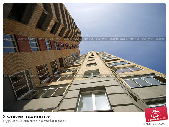 Угол дома, вид изнутри, фото № 248250, снято 9 апреля 2008 г. (c) Дмитрий Ощепков / Фотобанк Лори