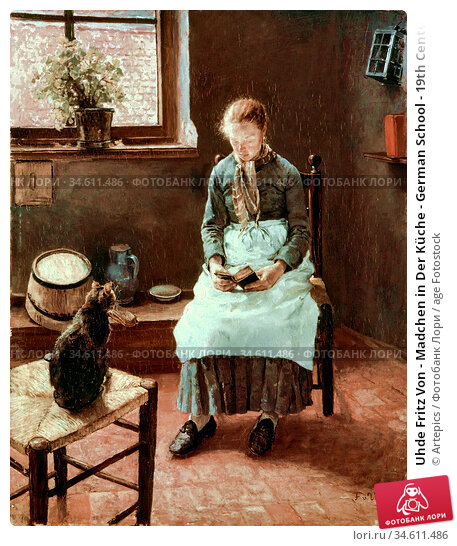 Uhde Fritz Von - Madchen in Der Küche - German School - 19th Century. Редакционное фото, фотограф Artepics / age Fotostock / Фотобанк Лори