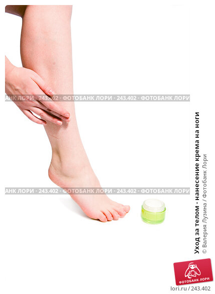 Уход за телом - нанесение крема на ноги, фото № 243402, снято 25 марта 2008 г. (c) Валерия Потапова / Фотобанк Лори