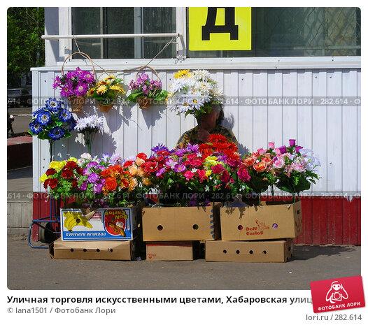 Уличная торговля искусственными цветами, Хабаровская улица, район Гольяново, Москва, эксклюзивное фото № 282614, снято 5 мая 2008 г. (c) lana1501 / Фотобанк Лори