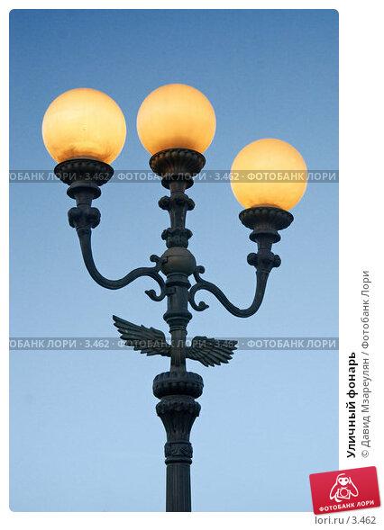 Купить «Уличный фонарь», фото № 3462, снято 1 июня 2006 г. (c) Давид Мзареулян / Фотобанк Лори