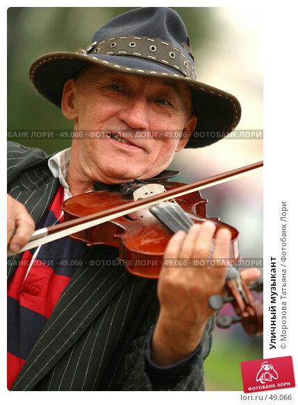 Уличный музыкант, фото № 49066, снято 10 января 2017 г. (c) Морозова Татьяна / Фотобанк Лори