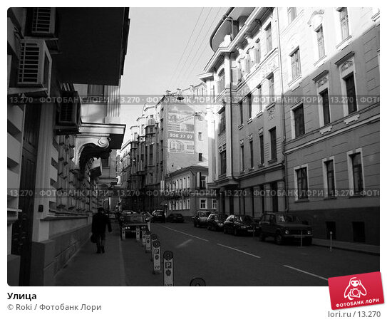Купить «Улица», фото № 13270, снято 16 сентября 2006 г. (c) Roki / Фотобанк Лори