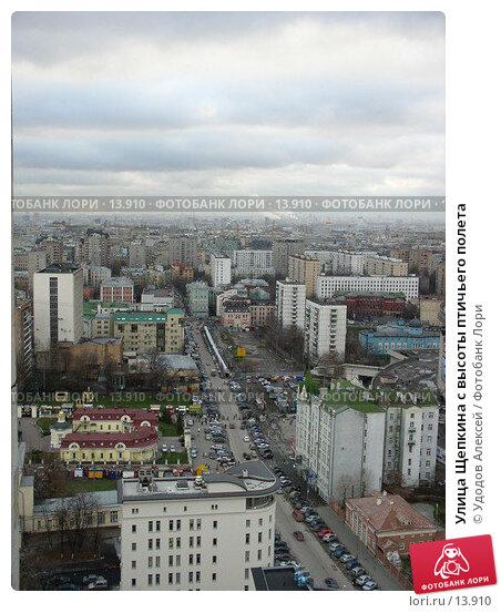 Улица Щепкина с высоты птичьего полета, фото № 13910, снято 28 ноября 2006 г. (c) Удодов Алексей / Фотобанк Лори