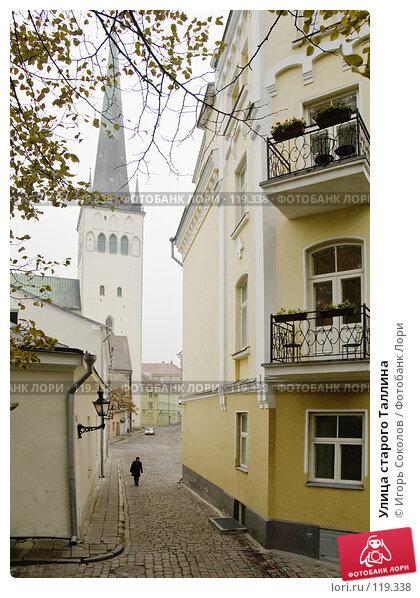 Улица старого Таллина, фото № 119338, снято 26 октября 2016 г. (c) Игорь Соколов / Фотобанк Лори