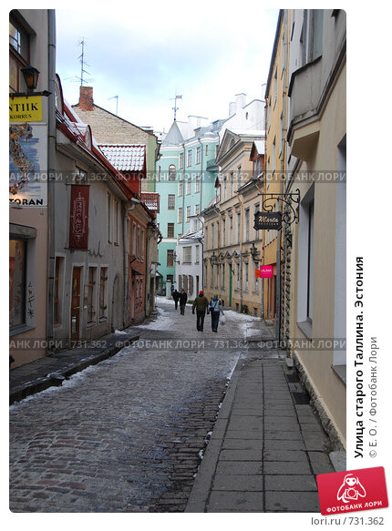Улица старого Таллина. Эстония (2009 год). Редакционное фото, фотограф E. O. / Фотобанк Лори