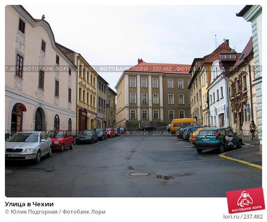 Улица в Чехии, фото № 237482, снято 16 марта 2008 г. (c) Юлия Селезнева / Фотобанк Лори