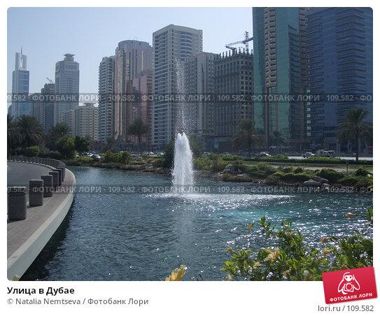 Улица в Дубае, эксклюзивное фото № 109582, снято 13 августа 2005 г. (c) Natalia Nemtseva / Фотобанк Лори