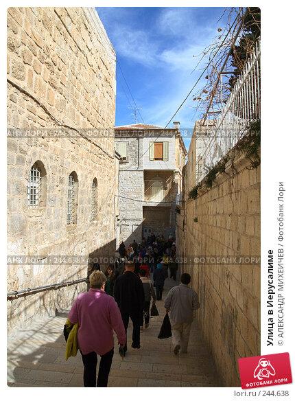 Улица в Иерусалиме, фото № 244638, снято 22 февраля 2008 г. (c) АЛЕКСАНДР МИХЕИЧЕВ / Фотобанк Лори