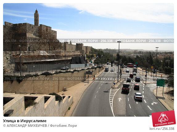 Улица в Иерусалиме, фото № 256338, снято 22 февраля 2008 г. (c) АЛЕКСАНДР МИХЕИЧЕВ / Фотобанк Лори