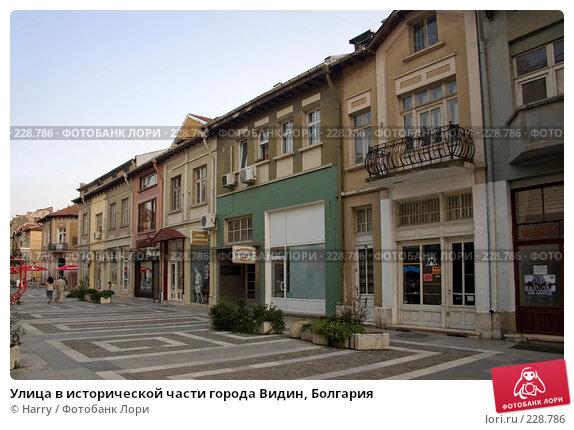 Купить «Улица в исторической части города Видин, Болгария», фото № 228786, снято 19 августа 2007 г. (c) Harry / Фотобанк Лори