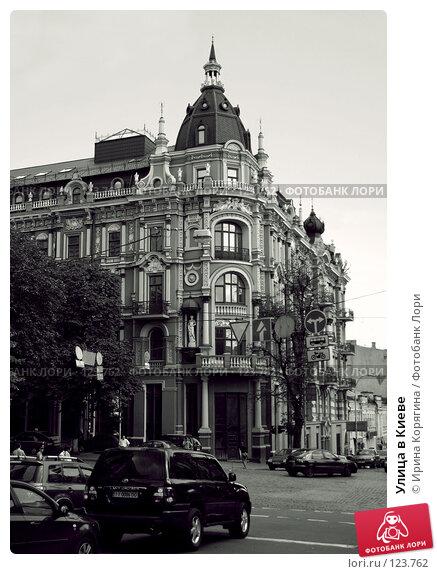 Купить «Улица в Киеве», фото № 123762, снято 2 августа 2007 г. (c) Ирина Корягина / Фотобанк Лори