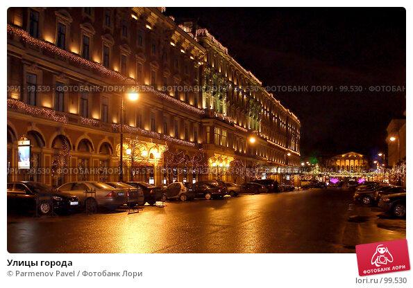 Улицы города, фото № 99530, снято 27 декабря 2006 г. (c) Parmenov Pavel / Фотобанк Лори