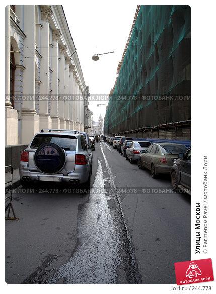 Улицы Москвы, фото № 244778, снято 4 апреля 2008 г. (c) Parmenov Pavel / Фотобанк Лори