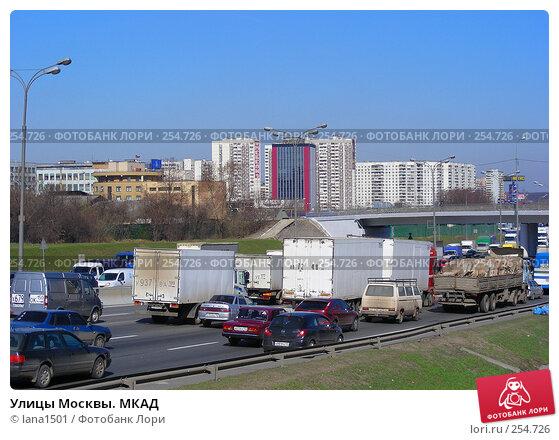 Улицы Москвы. МКАД, эксклюзивное фото № 254726, снято 9 апреля 2008 г. (c) lana1501 / Фотобанк Лори