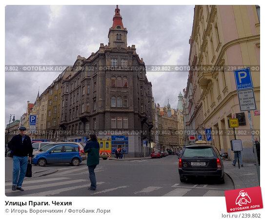 Улицы Праги. Чехия, фото № 239802, снято 18 января 2007 г. (c) Игорь Ворончихин / Фотобанк Лори