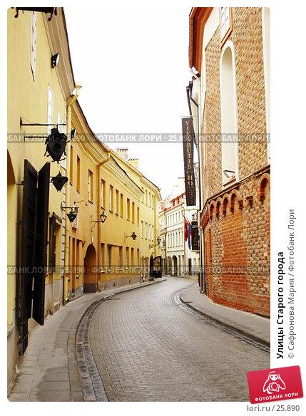 Купить «Улицы Старого города», фото № 25890, снято 14 декабря 2017 г. (c) Сафронова Мария / Фотобанк Лори