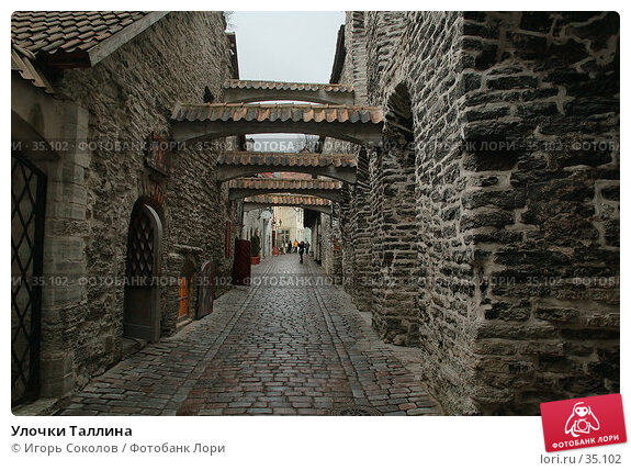 Улочки Таллина, фото № 35102, снято 29 апреля 2017 г. (c) Игорь Соколов / Фотобанк Лори