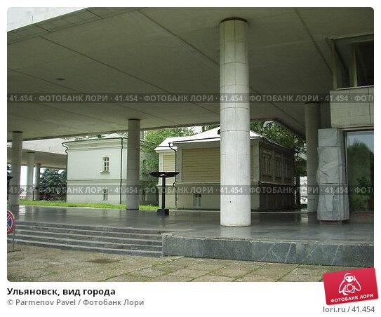 Купить «Ульяновск, вид города», фото № 41454, снято 20 апреля 2018 г. (c) Parmenov Pavel / Фотобанк Лори
