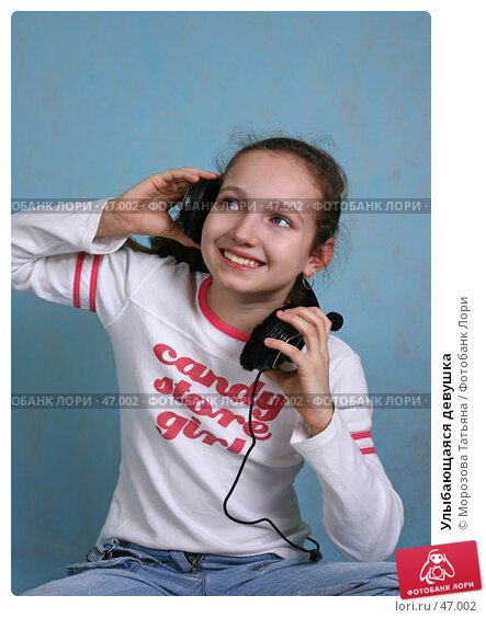 Купить «Улыбающаяся девушка», фото № 47002, снято 1 февраля 2007 г. (c) Морозова Татьяна / Фотобанк Лори