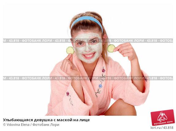 Улыбающаяся девушка с маской на лице, фото № 43818, снято 12 мая 2007 г. (c) Vdovina Elena / Фотобанк Лори