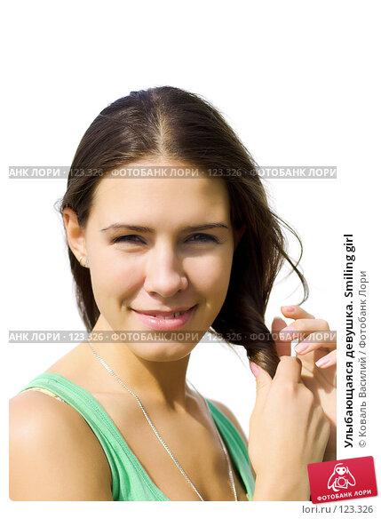 Улыбающаяся девушка. Smiling girl, фото № 123326, снято 24 июня 2017 г. (c) Коваль Василий / Фотобанк Лори