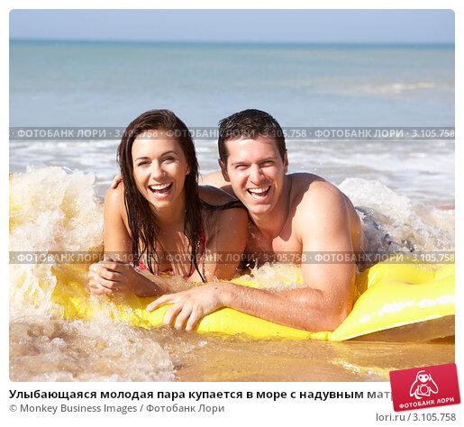 отдых молодой русской пары фото