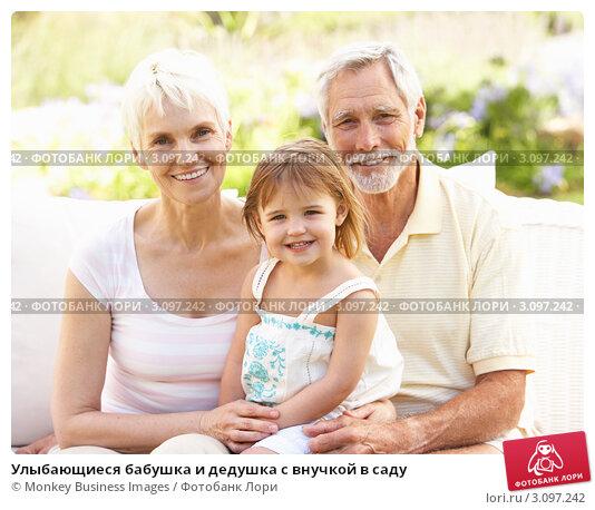 Улыбающиеся бабушка и дедушка с внучкой в саду, фото № 3097242, снято 27 февраля 2010 г. (c) Monkey Business Images / Фотобанк Лори