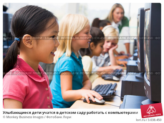 computers for young children gold or Backed by the latest research, hatch creates educational technology just for early childhood education classrooms we're committed to preparing kids for kindergarten.